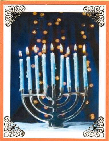 hunukkah light